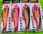『168樂天市場』日本SHIMANO蘇菲亞EGIXILE木蝦-1