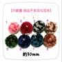 💟 DIY手作材料 💟 秋冬韓系耳環混色可愛毛球 耳環項鍊手鍊鑰匙圈配件
