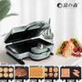 【富力森熱壓三明治點心機雙盤】吐司機 鯛魚燒機 鬆餅機 蛋糕機 烤麵包機 三明治機 熱壓吐司機【AB437】