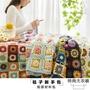 手工diy編織毯子材料包鉤針鉤花粗毛線棉線