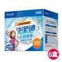 【快潔適】天然酵素洗衣皂粉-冰雪奇緣1.5kg