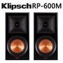 【福利品】美國Klipsch RP-600M 書架型喇叭一對(黑檀)
