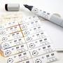 🍎小蘋果印貼🍎空白熨燙布貼  客製化 姓名貼 工商貼 多用途貼紙