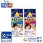 滿意寶寶 兒童系列晚安褲 (男/女) (L-XL) 箱購│嬌聯官方旗艦店