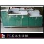 【KW廚房世界】 高雄 #304 不銹鋼小三件分件式流理台 白鐵桶身 美耐板