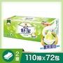 【舒潔】棉柔舒適抽取衛生紙110抽(12包x6串/箱)