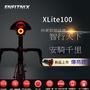 台灣總代理【ENFITNIX】自行車尾燈 xlite100 免運一年保固