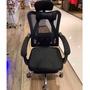 全新‼️Future Lab.未來實驗室 6D人體工學躺椅 電競椅 躺椅 電腦椅 主管椅 人體工學椅 辦公椅