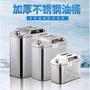 優惠搶購☫▼加厚304不銹鋼油桶汽油桶柴油桶油壺備用油箱5升10L20升30L40升