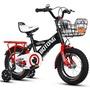 兒童自行車2-3-4-6-7-8-9-10歲童車12吋14吋16吋18吋寶寶單車腳踏車