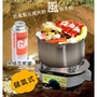 <QQ生活館> 台灣製造 儲氣式遠紅外線攜帶式休閒爐  商品編號:GRM-0146
