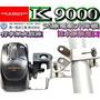 天線電動升降機+行李架白鐵夾管座 DIAMOND K9000日本原裝電動天線座 電動天線座 無線電升降馬達座K-9000