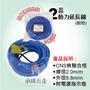 【承峰五金】電精靈‧2蕊2.0動力延長線(附燈) 2米/3米/5米/7米/10米 贈透明提袋可收納 台灣製造 工業用