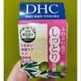 蝦皮最便宜  DHC 純橄欖滋養 潔面皂 洗面皂 全新
