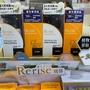 Rerise 瑞絲 髮色復黑菁華乳自然黑 柔順型/蓬鬆型 正常瓶155g/補充瓶190g- 瑞思 髮色復黑精華乳-染髮劑