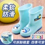 【BADY】卡通防滑兒童雨鞋男女童時尚水鞋膠鞋中筒橡膠雨鞋寶寶雨靴