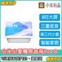 《台灣現貨》小米小愛觸屏音箱Pro 8