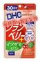 現貨!日本新版DHC蔓越莓精華加強版+異山梨醇30天分 花青素 美人精華女性維他命