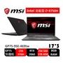 msi 微星 GP75 9SE 469TW 17.3吋 電競筆電 i7-9750H/8G/RTX2060/雙碟 黑