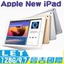 【晉吉國際】Apple iPad 2018 9.7 LTE 128GB (第6代) Wi-Fi+行動網路 A1954
