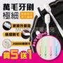 🔥免運費🔥日本熱銷 萬毛牙刷 極細微米牙刷 奈米牙刷 軟毛牙刷 萬根刷毛 口腔保健不傷牙齦 寶寶牙刷牙膏 升級兒童版