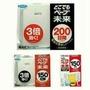 日本代購🇯🇵vape驅蚊器 200日 150日 電池 kitty 款