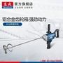 攪拌機東成攪拌機Q1U-FF-160 膩子涂料油漆混凝土水泥攪拌器電動工具 JDCY潮流站