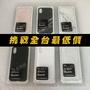 犀牛盾 MOD NX 背版 IX XS MAX XR I8 I7Plus 透明背版 壓克力背版 客製化背板