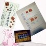 《慶餘堂》枇杷膏 代填單代取件服務📝 現貨供應中