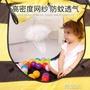 兒童帳篷 兒童帳篷游戲屋家用男孩室內女孩嬰兒寶寶隧道玩具爬行筒戶外