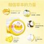 泰國supreme香蕉精香蕉膏防凍防裂手腳乾裂龜裂手足霜20g 泰國香蕉膏