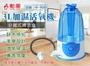 【勳風】3L加濕活氧機(分離式精油盒) 霧化機 水霧生氧機 噴霧活氧降溫機 風扇噴霧器 HF-R093