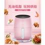 牛牛ㄉ媽×米姿氣炸鍋 升級款 液晶式氣炸鍋 4.5L