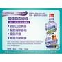 潔牙白Dental Fresh【加強版L-32oz】針對牙結石及較嚴重口臭的免刷潔牙水/潔牙液/寵物漱口水