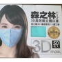 現貨 口罩 台灣製 三層口罩