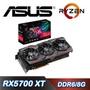 華碩 ROG-STRIX-RX5700XT-O8G-GAMING 顯示卡