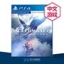 PS4游戲 皇牌空戰7 空戰奇兵7 未知的天空 空域 豪華/限定版 中文