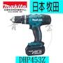『青山六金』附發票 Makita 牧田 DHP453Z 充電式震動電鑽 (空機) 電鑽 電動起子機