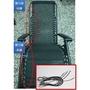 (有更換說明圖)彈力繩一對 (只有2條長繩或2條短繩) 躺椅繩 牛筋繩 跟本賣場 躺椅布 同規格