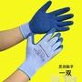 防熱手套 蒸汽隔熱手套透氣靈活薄款防滑防水防燙女加工防護手套工業耐高溫 童趣屋