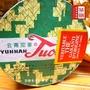 【茶韻】1996年下關茶廠 出品 銷法沱 100G 盒裝 茶韻出品,品質保證 請洽客服