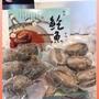 ❗️冷凍新鮮鮑魚❗️