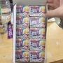 日本🇯🇵代購~ 七龍珠 坐珠 坐球 七龍珠超Z 芭朵斯 象帕 悟空 貝吉塔 弗利沙祖先 日版 金證 萬代