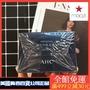 【 梅西百貨100%真品 隨附可付小票】AHC 玻尿酸 B5 保濕面霜 50ml 補水 滋潤肌膚 淡化細紋