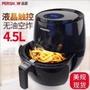 全新品夏 pershow 美規智能超大容量空氣炸鍋 內外雙鍋 -TP