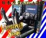 暑假 賽車類街機遊戲 頭文字D 賽車遊戲機 大型遊戲機台 日本進口 SEGA原裝 新機展示 販售預購