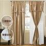 +亮絲壓紋雙層遮光窗簾【雙開式 寬190*高170cm】外層遮光布 內層蕾絲紗+
