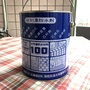 矽利康 Silicone 100 防水劑 一加侖 捉漏 漏水