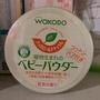 WAKODO 日本和光堂 全新 嬰兒爽身粉 紅茶香味 120g