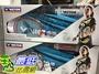 [COSCO代購] VICTOR BADMINTON SET 勝利羽球拍家庭組 突擊系列球拍/羽球/球袋 _C115779
